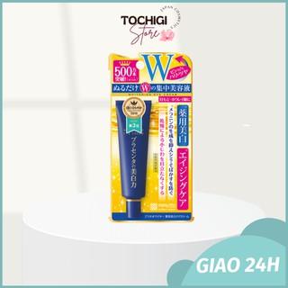 [Mã SKAMSALE8 giảm 10% đơn 200K] Kem mắt ngừa thâm làm mờ nếp nhăn mắt Meishoku Whitening Eye Cream Nhật Bản