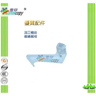 Móc Câu Cá Hai Mặt Nhẹ Nhàng 8578 Cho Nam
