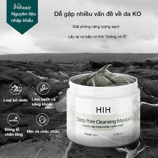 Volcanic mud mask Mặt nạ domestic products deep cleansing shrink pores to blackheads cleansing detox cleansing