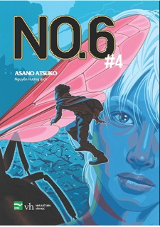 Sách - No 6 - Tập 4 - Asano Atsuko thumbnail