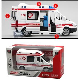 Xe cứu thương mô hình có nhạc tỉ lệ 1:36 RMZ city car Xe phát nhạc khi mở cửa