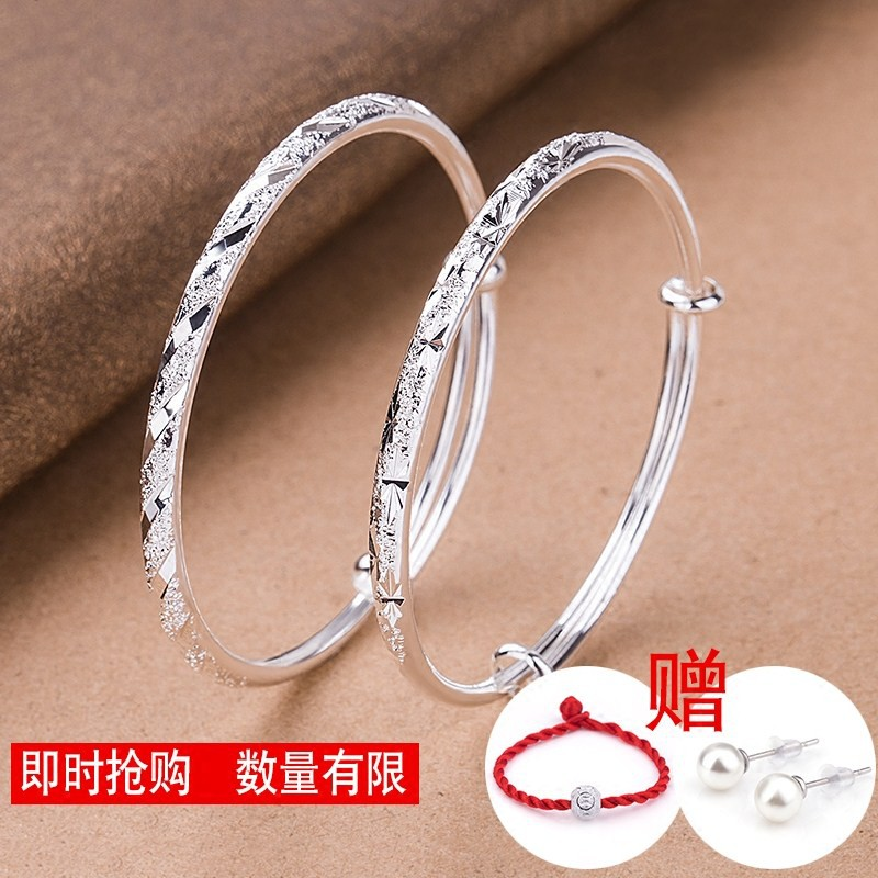 ℗999 silver-plated bracelet female Japanese and Korean simple starry push handle ring sterling silver jewelry send girl