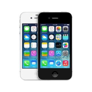 Điện thoại chính hãng iPhone 4s 16g