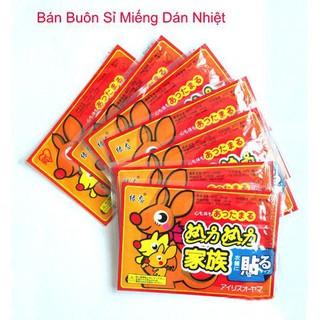 Miếng Dán Giữ Nhiệt Con Chuột Túi 88212 shipnhanh88