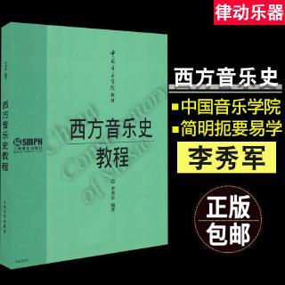 Bộ Đồ Chơi Nhạc Cụ Trung Quốc