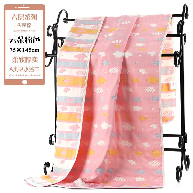 ฉี Caishi 75 * 145 หกชั้นผ้าขนหนูอาบน้ำผ้าฝ้ายผ้ากอซผู้ใหญ่เด็กดูดซับเพิ่มหนาครัวเรือนนุ่ม