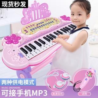 ◕❍Đàn piano điện tử dành cho trẻ em 1-3-6 tuổi cô gái mới bắt đầu chơi bé đồ âm nhạc đa chức năng có thể được