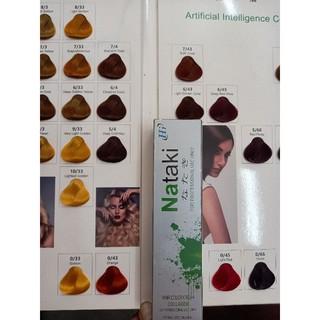 [633-645]Màu Nhuộm Tóc Nataki Collagen cho salon 100ml