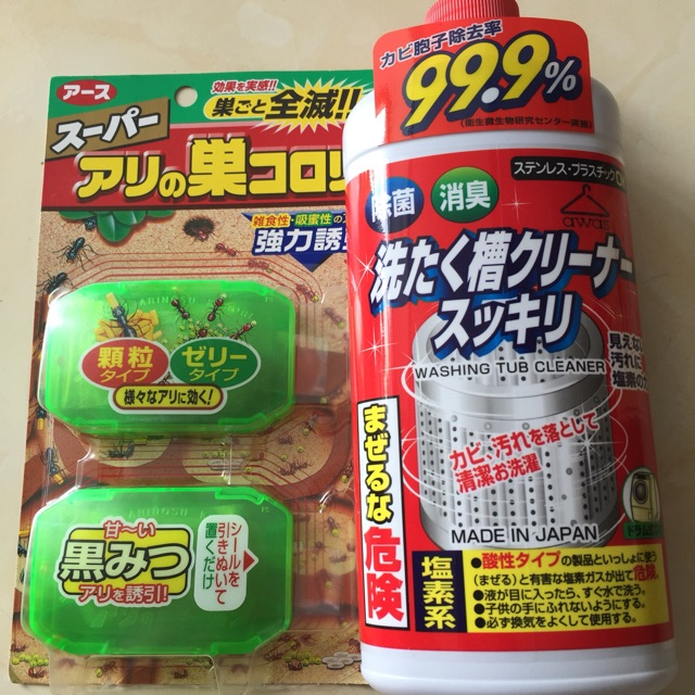 Combo 1 chai tẩy lồng giặt Rocket 99,9%, 1 diệt kiến Nhật Bản