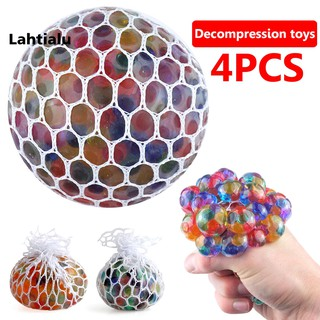 Lahtialu 4Pcs Creative Grape Ball Squeeze Toy Adults Children Pressure Stress Reliever