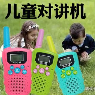máy liên lạc cầm tay cho bé