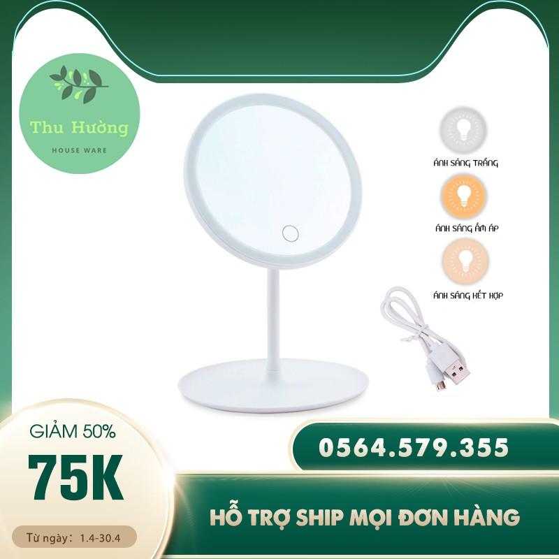 Gương trang điểm ✨Trợ Ship✨ Gương trang điểm để bàn có đèn led cảm ứng 3 chế độ