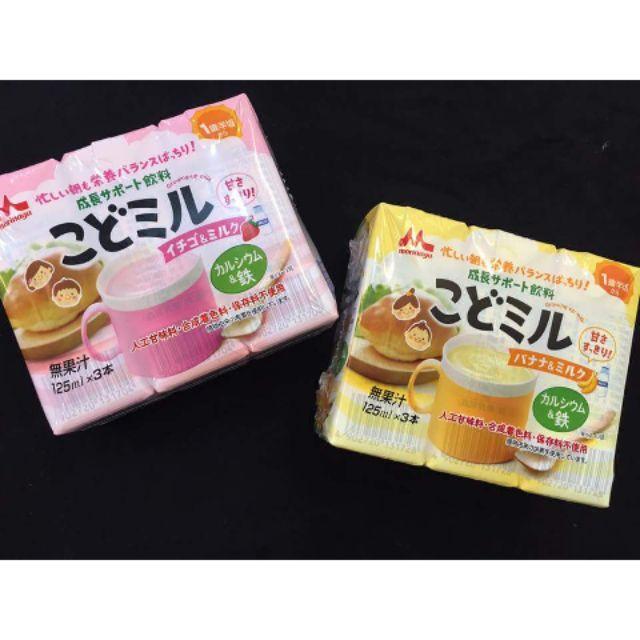 Sữa dinh dưỡng Morinaga pha sẵn 3 hộp×125ml cho bé từ 18 tháng tuổi - 2920571 , 1204683095 , 322_1204683095 , 105000 , Sua-dinh-duong-Morinaga-pha-san-3-hop125ml-cho-be-tu-18-thang-tuoi-322_1204683095 , shopee.vn , Sữa dinh dưỡng Morinaga pha sẵn 3 hộp×125ml cho bé từ 18 tháng tuổi