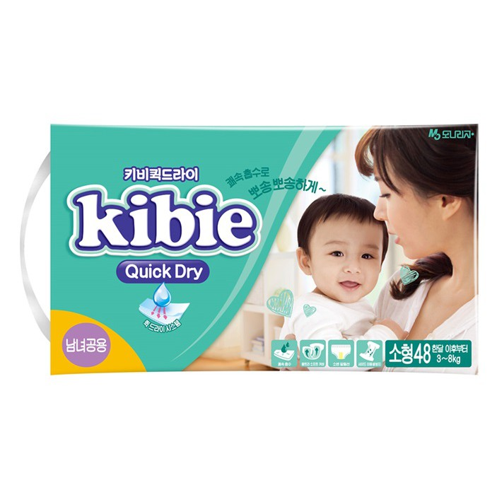 Tã dán/quần Kibie Hàn Quốc cao cấp size : S48, M44, L40, XL36, XXL24 (Boy,Girl)
