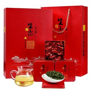Hộp trà thiết quan âm 250g trà : Quà biếu tặng cao cấp
