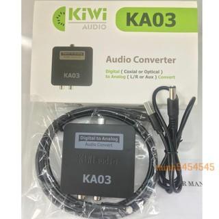 Bộ chuyển đổi âm thanh optical KIWI KA03 chính hãng - BH 12 tháng
