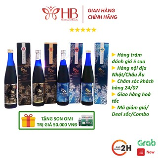 [Mẫu Mới] Nước Uống Đẹp Da Collagen 82X và Placenta 82X Sakura Classic 500ml thumbnail