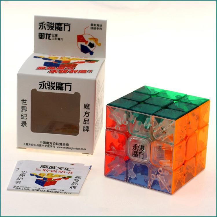 Khối Rubik 3×3 Đồ Chơi Rèn Luyện Trí Não