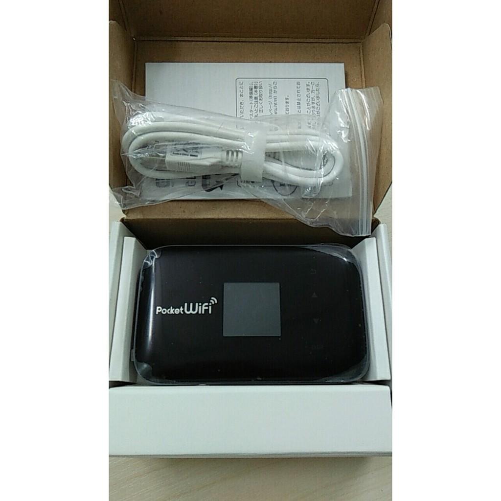 Bộ phát wifi từ sim 3g 4g EMOBILE GL09P hàng Nhật - 3071463 , 780480108 , 322_780480108 , 1050000 , Bo-phat-wifi-tu-sim-3g-4g-EMOBILE-GL09P-hang-Nhat-322_780480108 , shopee.vn , Bộ phát wifi từ sim 3g 4g EMOBILE GL09P hàng Nhật