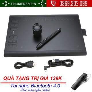 (QUÀ TẶNG 139K) Bảng Vẽ Điện Tử Huion H58L, Vùng hiệu quả 8x5 inch, Có thể đảo ngược để thuận tay sử dụng thumbnail