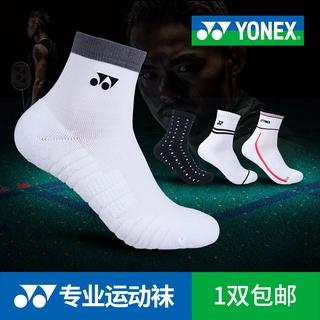 YONEX yunix cầu lông vớ yy nam nữ thể thao vớ chuyên nghiệp ngắn trung bình dày đáy khăn thumbnail