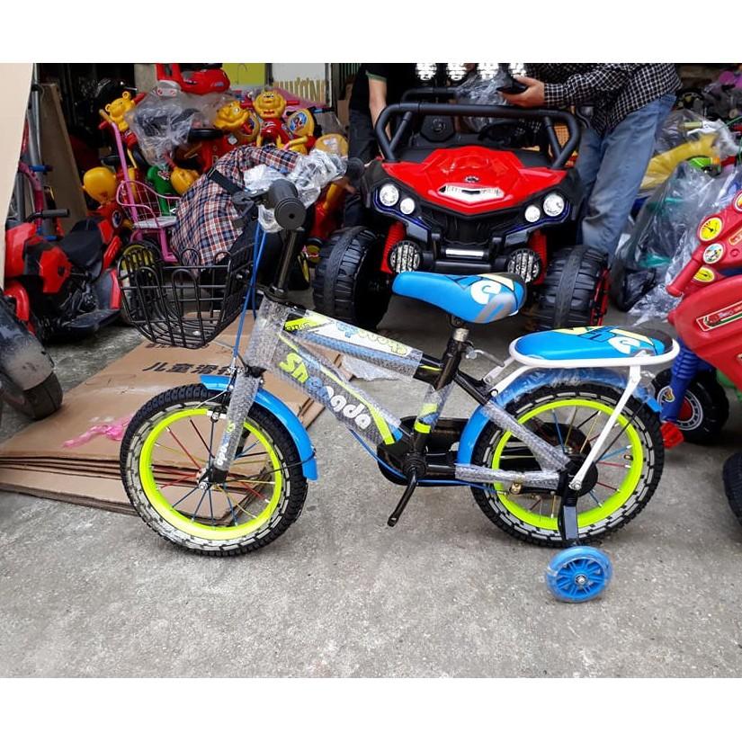 Xe đạp địa hình Shengda bánh 12/14/16 inch (cho bé 3-4t, 4-5t, 5-7t)