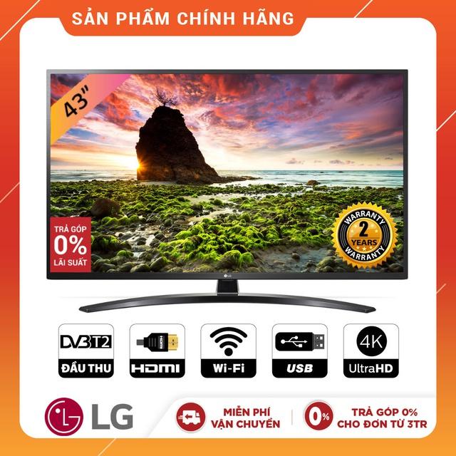 Smart Tivi LG 43 Inch UHD 4K 43UM7400PTA Model 2019 - Có Magic Remote (Chính Hãng)