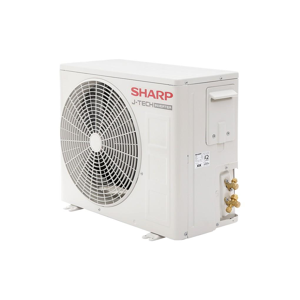 X18XEW - MIỄN PHÍ CÔNG LẮP ĐẶT - Máy lạnh Sharp Inverter 2 HP AH-X18XEW