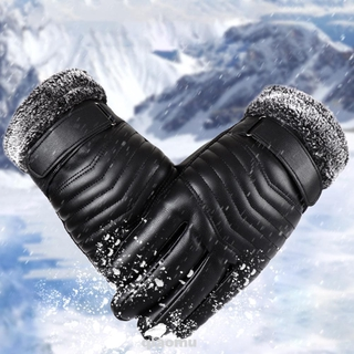 1 Pair Protection Breathable Adult Warm Wear Resistant Non Slip Full Finger Cycling Gloves