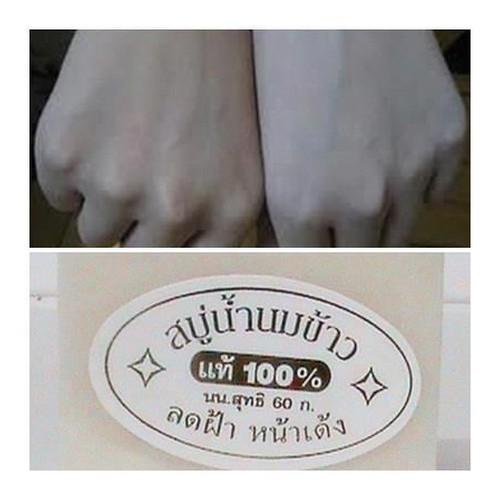 Xà bông làm sáng da từ cám gạo Thái Lan - 10080379 , 449144093 , 322_449144093 , 12000 , Xa-bong-lam-sang-da-tu-cam-gao-Thai-Lan-322_449144093 , shopee.vn , Xà bông làm sáng da từ cám gạo Thái Lan