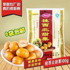 Hạt dẻ mật Quảng Tây - gói 100gram bóc sẵn cực tiện cực ngon
