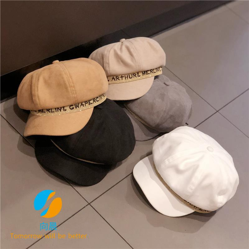 Korean version of casual wild personality English letters octagonal hat autumn and winter solid color beret Japanese pum