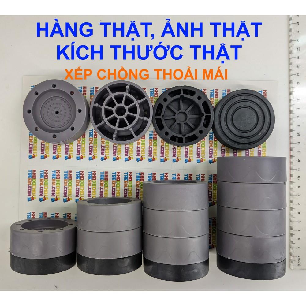 Bộ 4 cục chống rung đệm cao su lót chân đế máy giặt lắc trơn trượt chạy miếng ồn tủ lạnh bàn ghế máy rửa chén bát
