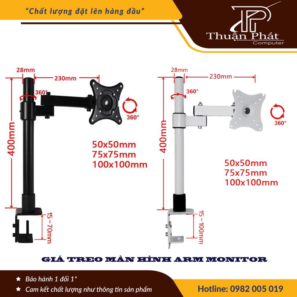 Giá treo màn hình Arm Monitor ( tay 23cm ) - Xoay màn 360 độ
