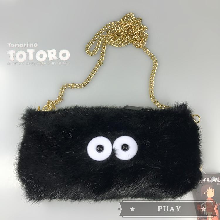 Ống Đựng Tiền Xu Hình Totoro Xinh Xắn