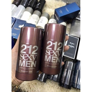 Lăn khử mùi Carolina Herrera 212 Sexy Men Deodorant Stick 75ml thumbnail