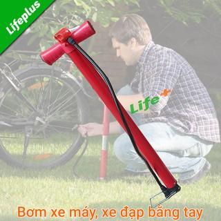 Bơm xe đạp xe máy bằng tay ống bơm Φ4x53cm màu đỏ