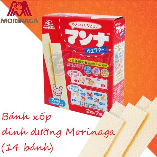 Bánh xốp dinh dưỡng Morinaga 36gr (14 bánh - Bổ sung Canxi, Sắt, Vitamin)
