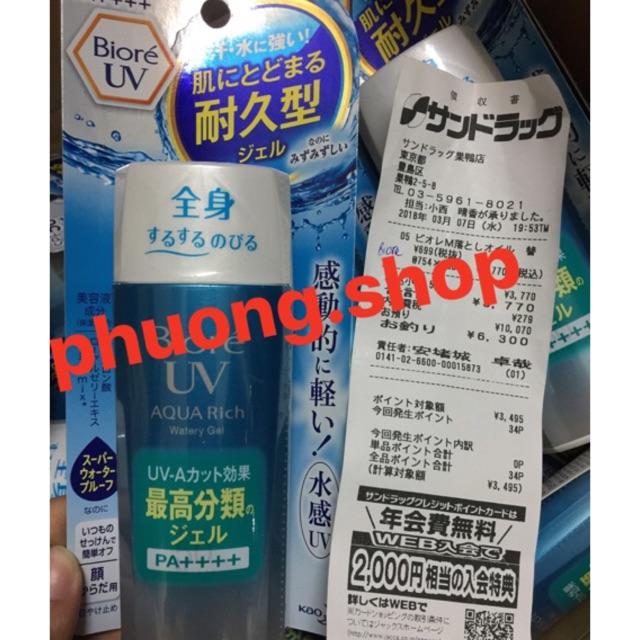 Kem chống nắng Biore UV Aqua Rich Watery Gel 90ml