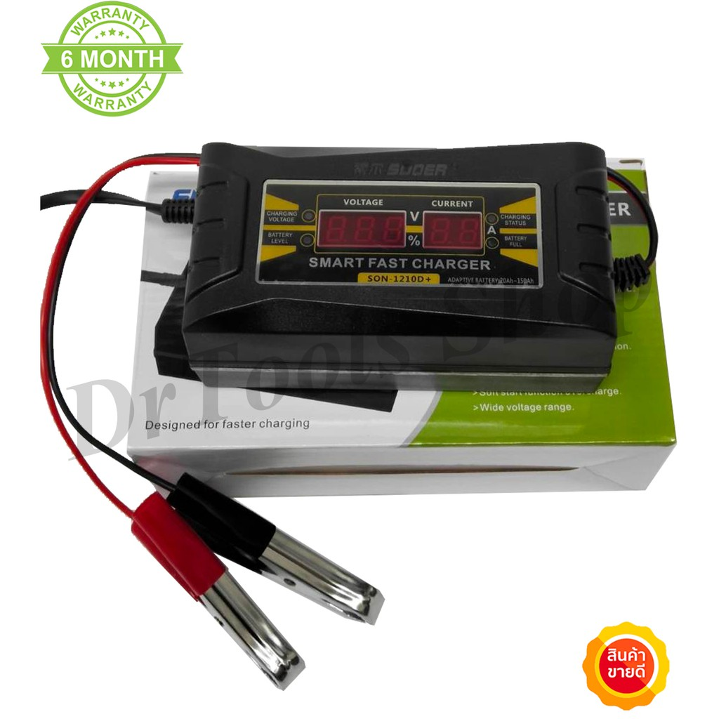 SUOER เครื่องชาร์จแบตเตอรี่รถยนต์ LCD 12 V/10.0A รุ่น SON-1210D+ #0164