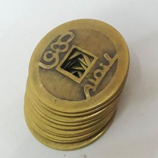 Đồng tiền xu phong thủy may mắn giá rẻ bằng đồng thau (100 đồng xu) thumbnail