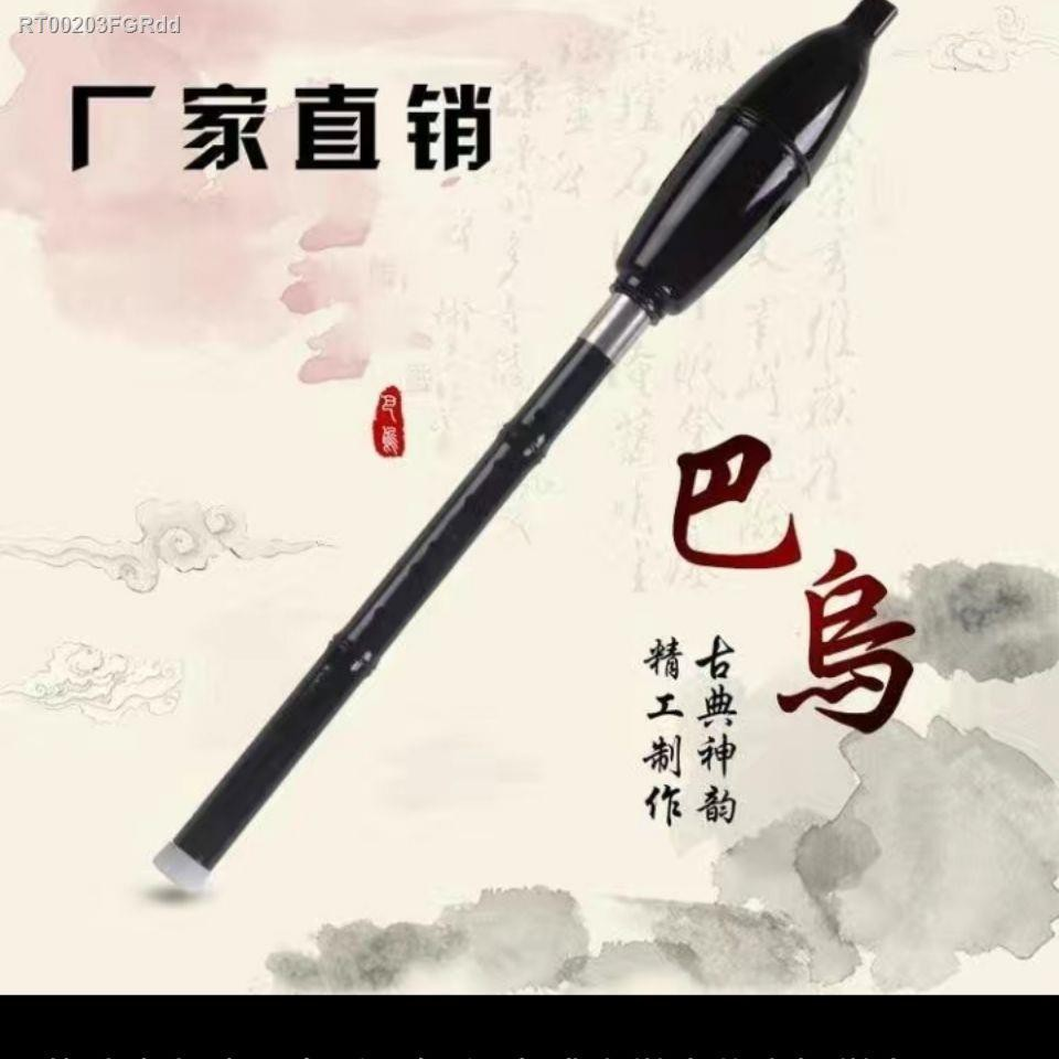 Yunnan Resin chống tĩnh điện kiểu đứng cho học sinh người lớn tuổi11111111