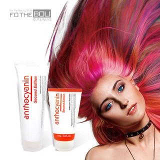 Thuốc nhuộm tóc phủ bóng ANTHOCYANIN 50 màu 230g (W01-PO01) thumbnail