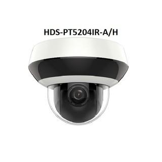 [HDS-PT5204IR-A H]Camera IP Speed Dome hồng ngoại 2.0 Megapixel HDPARAGON HDS-PT5204IR-A H thumbnail