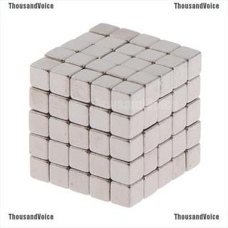 ThousandVoice☮125Pcs 3Mm Powerful Rare Earth Neodymium Square Magnets Block Cubes Balls Toy