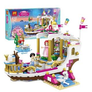 Lắp ráp Lego Du Thuyền Hoàng Gia Của Nàng Tiên Cá – Lele 37062