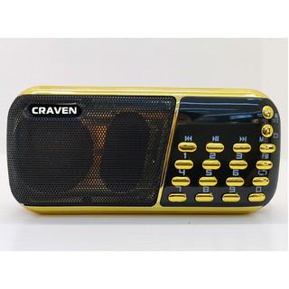 Loa nghe học ngoại ngữ Craven CR853 (2 khe cắm thẻ, 1 cổng usb, nút ấn thư mục, phím số chọn bài)