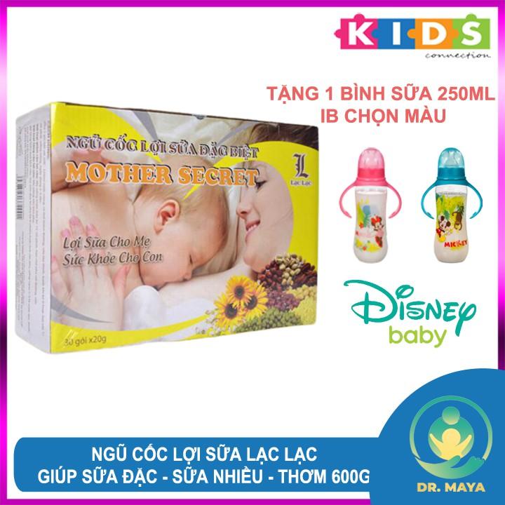 Ngũ cốc lợi sữa đặc biệt Lạc Lạc (30 gói/h