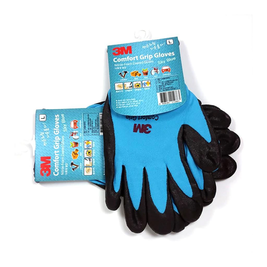 Găng tay đa dụng 3M - Màu xanh dương - Size M