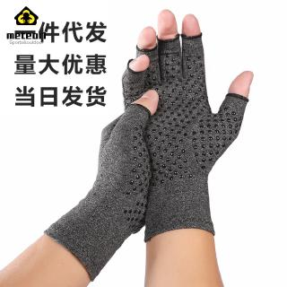 Rehabilitation Assistance Gloves Non-slip Care Pressure Gloves Outdoor Fitness Half Finger Gloves